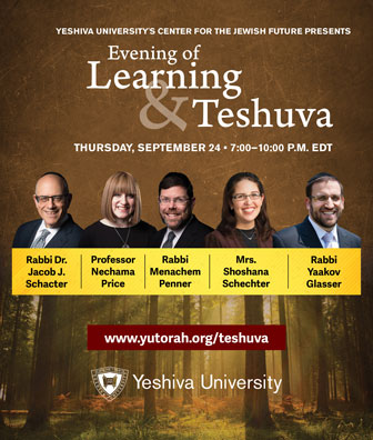 Teshuva 2020 Program
