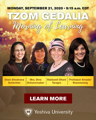 Tzom Gedalia Learning