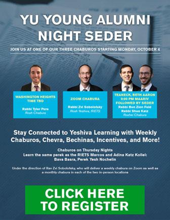 Young Alumni Night Seder