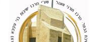 Yeshivat Hakotel Hoshana Rabba Learning