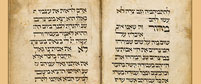 Insights into the Haggadah