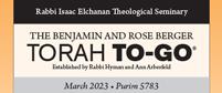 Benjamin and Rose Berger Purim To-Go 5778
