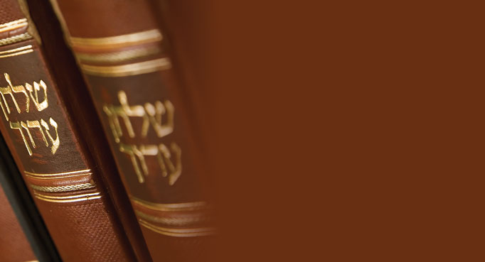Learn the laws of Kashrut