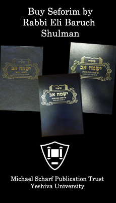 Buy Rabbi Shulman's seforim