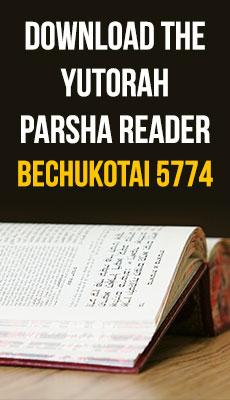 The YUTorah Parsha Reader for Parshat Bechukotai