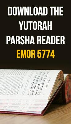 YUTorah reader for Parshat Emor
