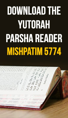 YUTorah reader for Parshat Mishpatim