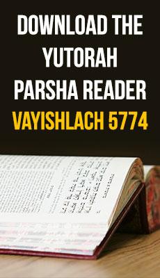 The YUTorah reader for Parshat Vayishlach