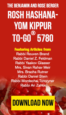 The Benjamin and Rose Berger Rosh Hashana-Yom Kippur To-Go 5774