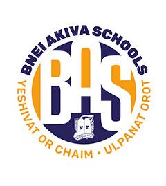 Bnei Akiva Schools of Toronto