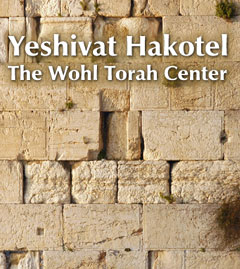Yeshivat Hakotel
