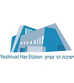 Yeshivat Har Etzion