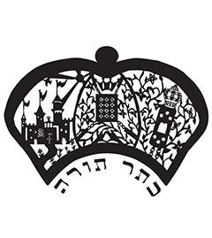 Cong. Keter Torah (Teaneck, NJ)