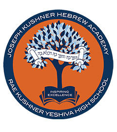 Rae Kushner Yeshiva High School