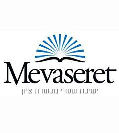Yeshivat Sha'arei Mevaseret Zion
