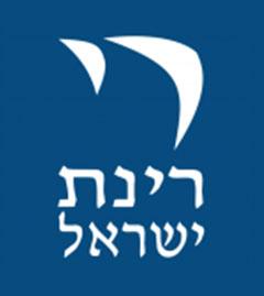 Cong. Rinat Yisrael (Teaneck, NJ)