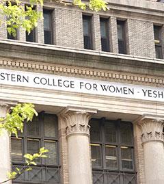 Stern College