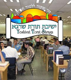 Yeshivat Torat Shraga