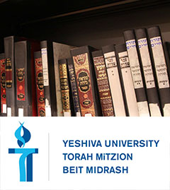 YU Torah MiTzion Beit Midrash Zichron Dov