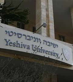 YU Israel