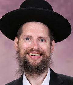 Rabbi Ally Ehrman