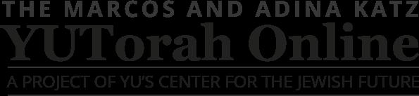 YUTorah Online - Mishna\Mikvaot